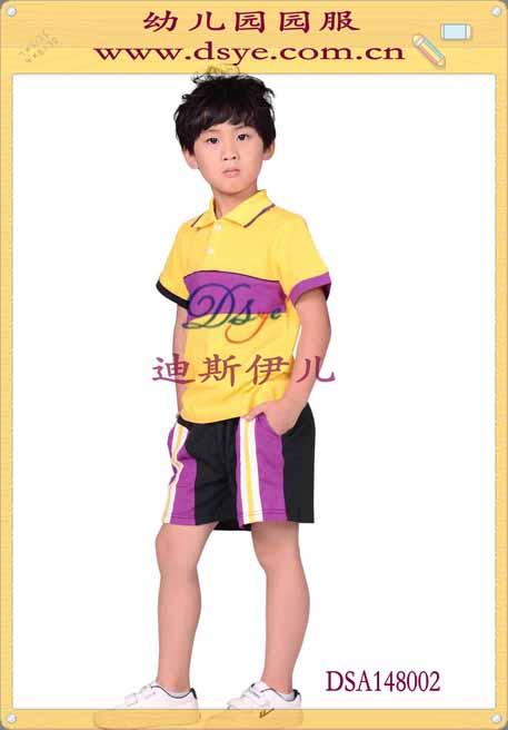 香港贵族幼儿园校服-运动服系列-深圳迪斯伊儿服装