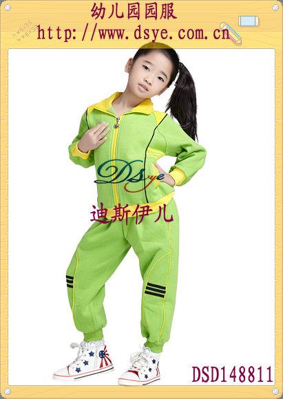 DSD148811秋季幼儿园开衫加厚运动服套装