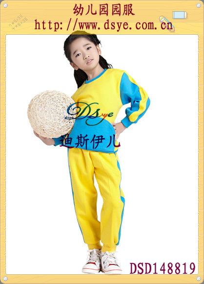 DSD148819秋季幼儿园套头园服套装