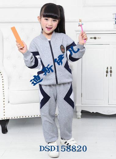 秋季英伦幼儿园园服套装